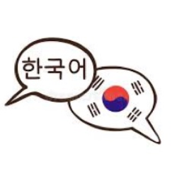 The image for Introduction to Korean: Workshop #2